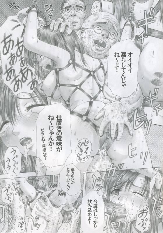 (Comic Characters! 01) [Studio★ParM (Kotobuki Utage)] PM07 Zoku Ichigo Gari (Ichigo 100%)_06