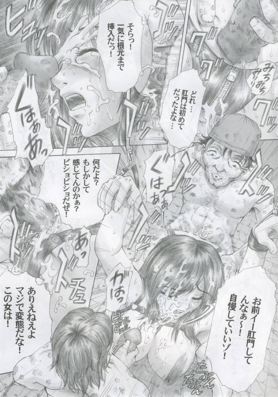 (Comic Characters! 01) [Studio★ParM (Kotobuki Utage)] PM07 Zoku Ichigo Gari (Ichigo 100%)_07