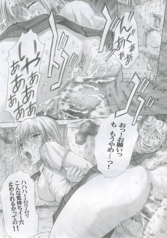 (Comic Characters! 01) [Studio★ParM (Kotobuki Utage)] PM07 Zoku Ichigo Gari (Ichigo 100%)_13