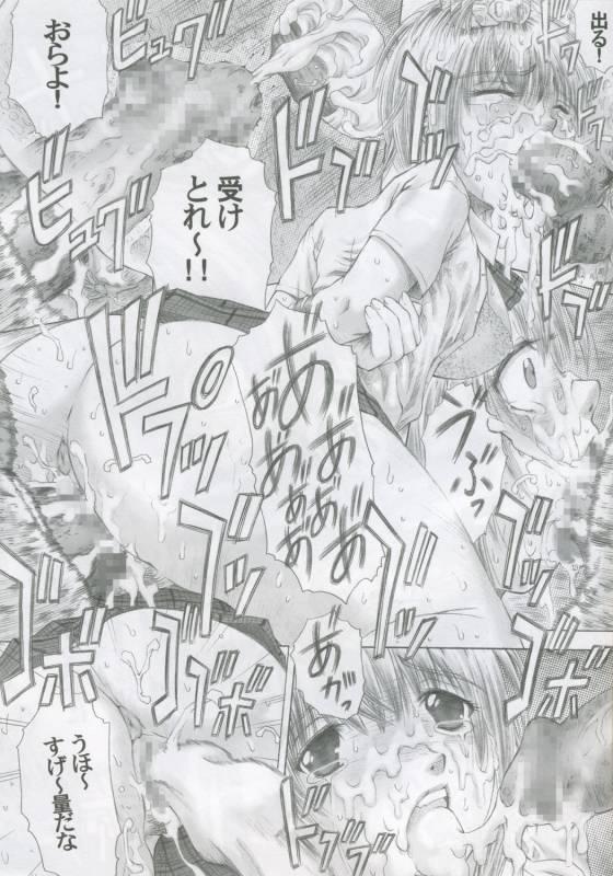 (Comic Characters! 01) [Studio★ParM (Kotobuki Utage)] PM07 Zoku Ichigo Gari (Ichigo 100%)_18