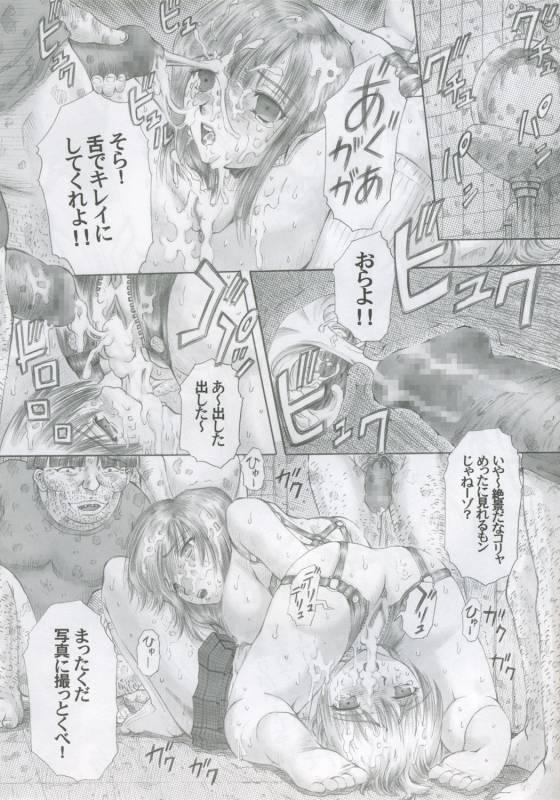 (Comic Characters! 01) [Studio★ParM (Kotobuki Utage)] PM07 Zoku Ichigo Gari (Ichigo 100%)_24