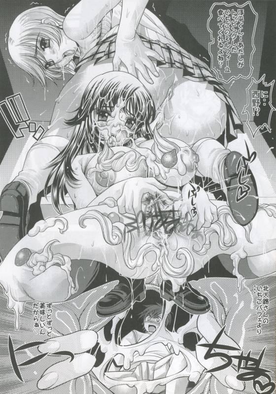 (Comic Characters! 01) [Studio★ParM (Kotobuki Utage)] PM07 Zoku Ichigo Gari (Ichigo 100%)_34