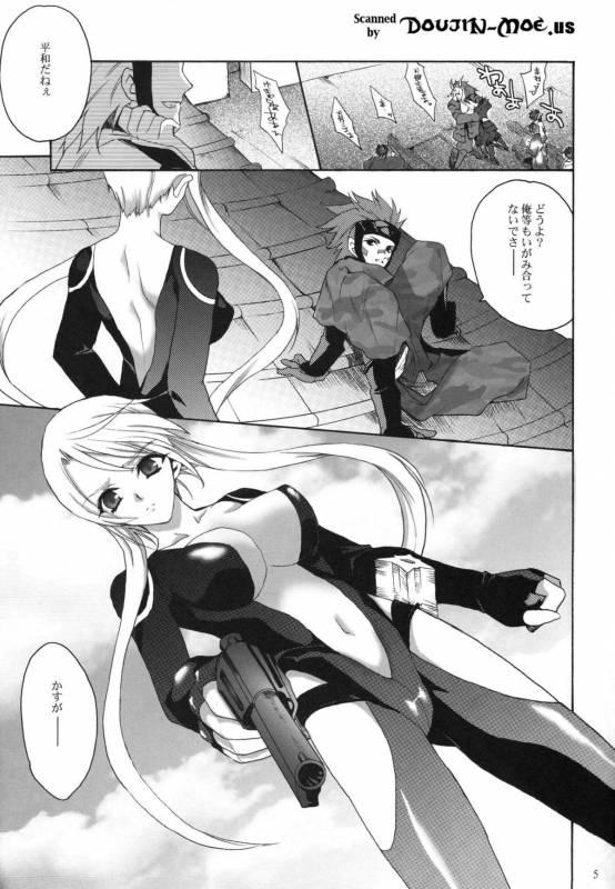 (Comic Characters! 02) [Hanzai Tengoku (Hasei Agana)] SyuU-U (Sengoku Basara)_03