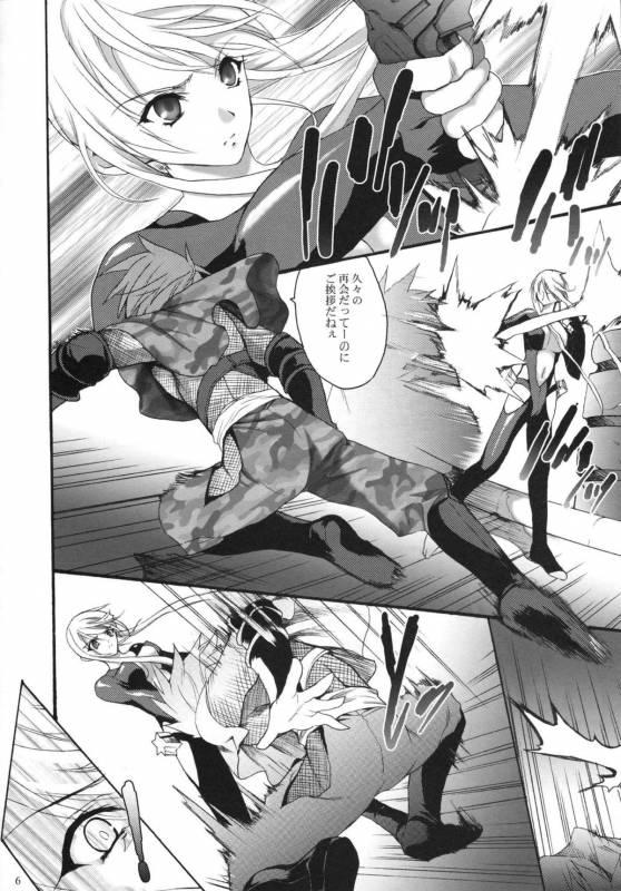 (Comic Characters! 02) [Hanzai Tengoku (Hasei Agana)] SyuU-U (Sengoku Basara)_04