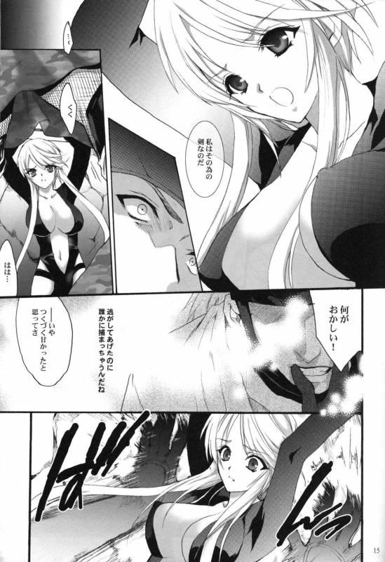 (Comic Characters! 02) [Hanzai Tengoku (Hasei Agana)] SyuU-U (Sengoku Basara)_13