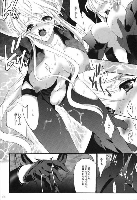 (Comic Characters! 02) [Hanzai Tengoku (Hasei Agana)] SyuU-U (Sengoku Basara)_16