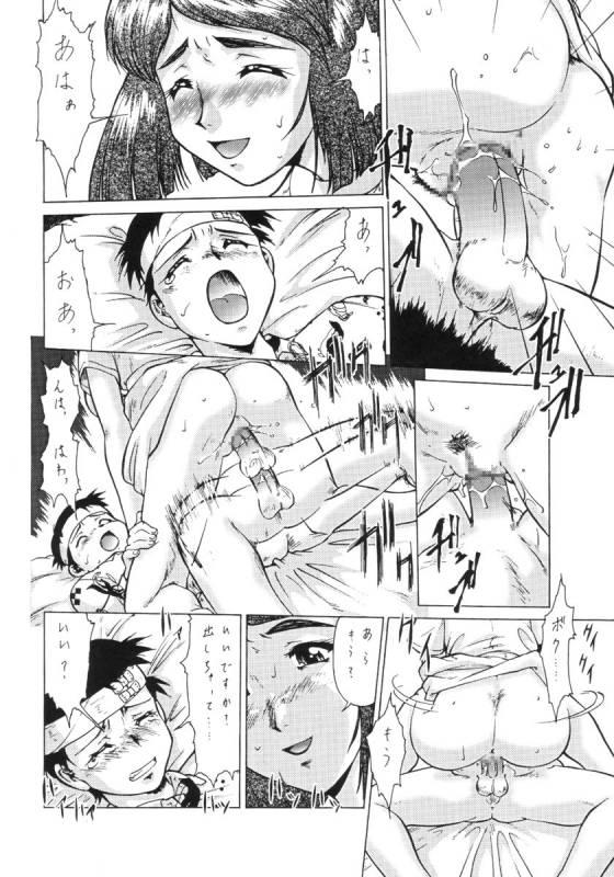 (Comic Creation 13) [Tsurikichi Doumei (Umedama Nabu)] Nurse Cap Haishi wa Otoko no Roman ga Horobisaru no to_12