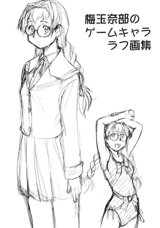 (Comic Creation 13) [Tsurikichi Doumei (Umedama Nabu)] Nurse Cap Haishi wa Otoko no Roman ga Horobisaru no to_22