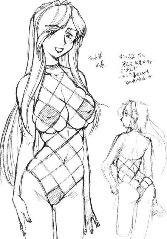 (Comic Creation 13) [Tsurikichi Doumei (Umedama Nabu)] Nurse Cap Haishi wa Otoko no Roman ga Horobisaru no to_25