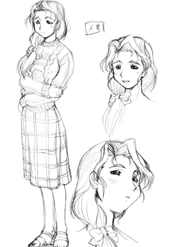 (Comic Creation 13) [Tsurikichi Doumei (Umedama Nabu)] Nurse Cap Haishi wa Otoko no Roman ga Horobisaru no to_30