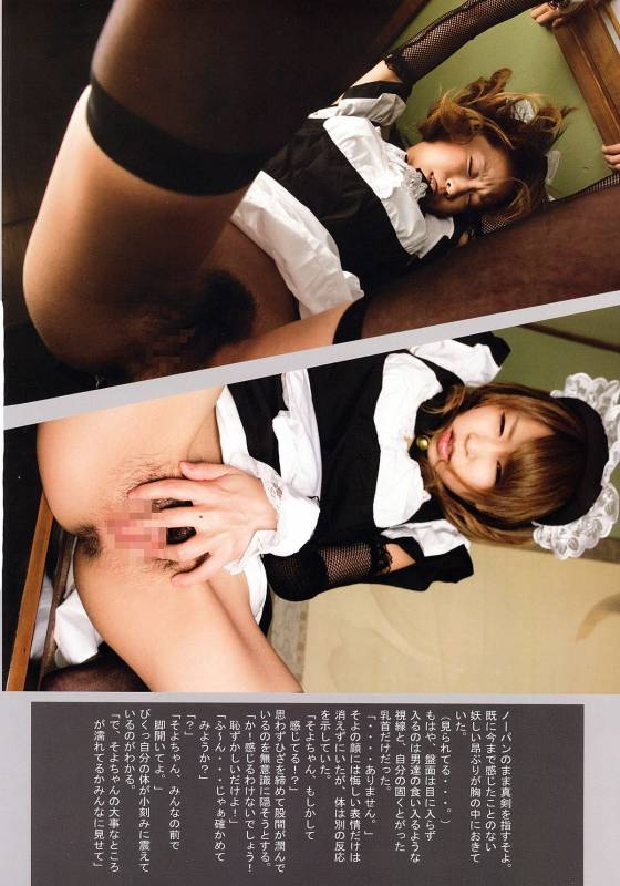 (Comic Creation 19) [2.5 Jigen (Kouka, TakatuTakatsu, Koharu [Model])] Chichiwan Diver 1 (81diver)_18
