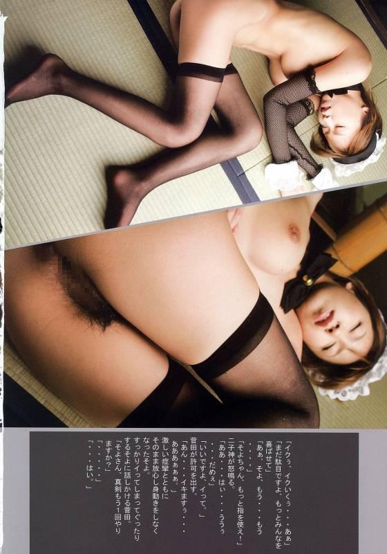 (Comic Creation 19) [2.5 Jigen (Kouka, TakatuTakatsu, Koharu [Model])] Chichiwan Diver 1 (81diver)_26