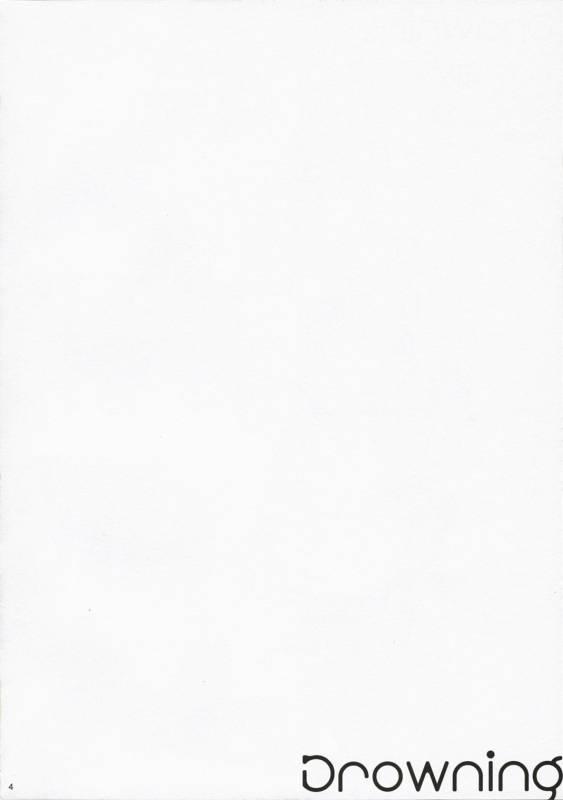 (Comic Creation 19) [Kurimomo (Tsukako)] Drowning (Code Geass Lelouch of the Rebellion)_02