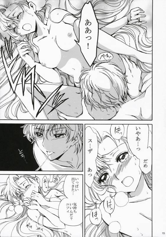 (Comic Creation 19) [Kurimomo (Tsukako)] Drowning (Code Geass Lelouch of the Rebellion)_13