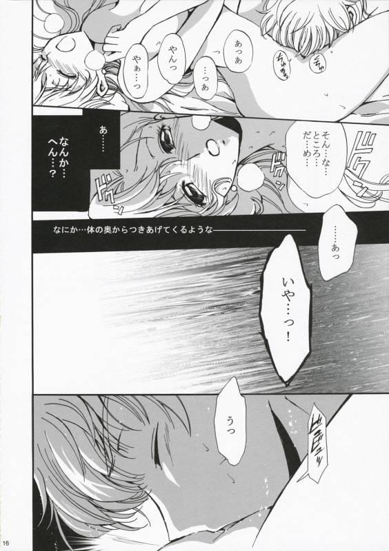 (Comic Creation 19) [Kurimomo (Tsukako)] Drowning (Code Geass Lelouch of the Rebellion)_14
