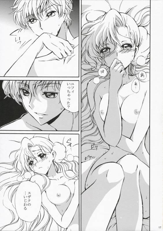 (Comic Creation 19) [Kurimomo (Tsukako)] Drowning (Code Geass Lelouch of the Rebellion)_15