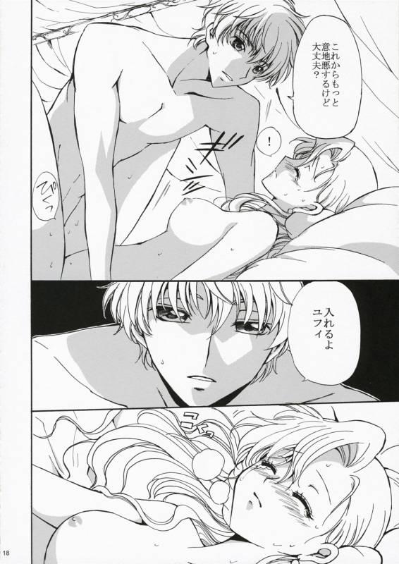 (Comic Creation 19) [Kurimomo (Tsukako)] Drowning (Code Geass Lelouch of the Rebellion)_16