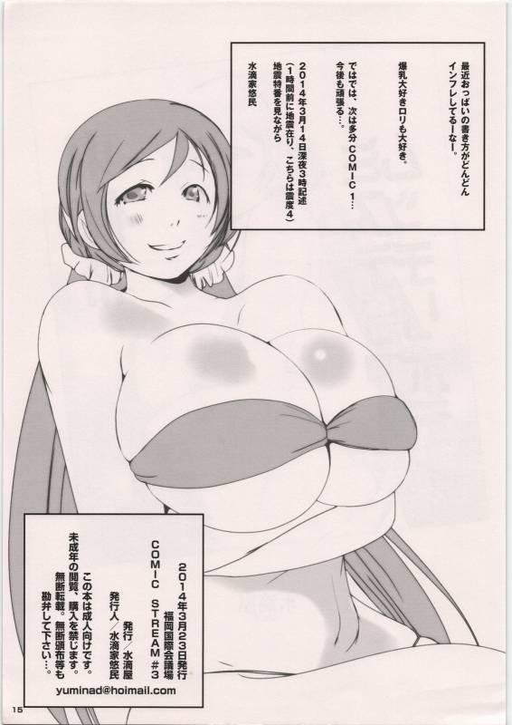 (Comic St_14