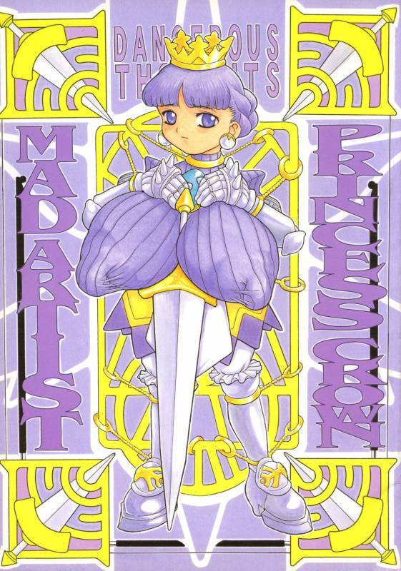 (Comic Castle 16) [DangerouS ThoughtS (Kiken Shisou)] MAD ARTIST PRINCESS CROWN (Princess Crown)